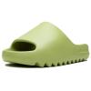 Adidas Yeezy Slide Resin_3