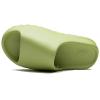 Adidas Yeezy Slide Resin_4