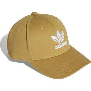 adidas baseball brown cap